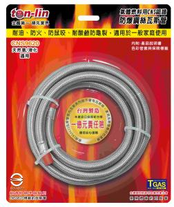 CNS9620 guide wire tube gas - length steel tube (containing size)